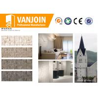 Wholesale 80 - 90℃ High Temperature Resistance Fireproof Lightweight Flexible Wall Tiles For Church Buildings from china suppliers