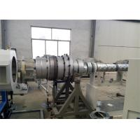 Quality PE Plastic Extrusion Line , PE Cool And Hot Water Pipe Production Machinery for sale