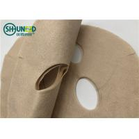 Wholesale New developed natural plant biodegradable face mask  nonwoven sheets from china suppliers