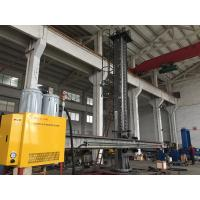 Wholesale Longitudinal Seam Welding Manipulator Column Boom Welding Machine 5m Vertical Stroke from china suppliers