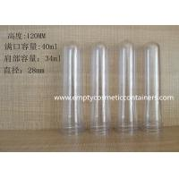 Wholesale PET Bottle Preform Mould from china suppliers