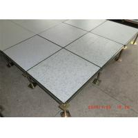 Wholesale Mobile Communication Center Raised Tile Floor In Steel Ceramics from china suppliers