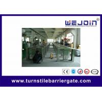 Wholesale Electric Turnstile Price Flap Barrier, Sliding Flap Turnstile Gate from china suppliers