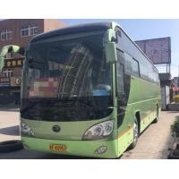 2011 Year Mutual Used Yutong Buses Zk 6107 Model 55 Seats Optional Color
