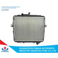 Buy cheap Best quality Auto Part Hyundai Cooling Radiator; OEM: 25310-4f400 from wholesalers
