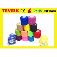 Wholesale Latex free Medical Supply Printed Cohesive Elastic Bandage with cheap price from china suppliers