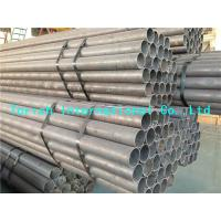 Wholesale 50mm Wall thickness Carbon Steel Tubes for General Structural Purposes from china suppliers