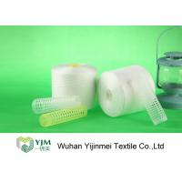 Wholesale High Strength 40/2 Virgin Spun Polyester Yarn Raw White For Sewing Thread from china suppliers