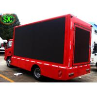 Buy cheap mobile truck p8 smd 3535 led display,  Led Advertising Screens,  flexible use from wholesalers