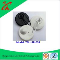 Wholesale 8.2MHZ Anti Theft Alarm Magnet RF Hard Tag For Shops , Supermarket Security Tags from china suppliers