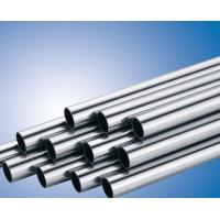 Wholesale Precision Finishing 304 Stainless Steel Round Pipe Thickness 0.4-30mm from china suppliers