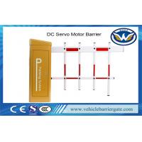 Buy cheap Hot 24VDC Brushless Servo Motor Car Parking Lot Barrier with Encoder Limit from wholesalers