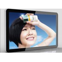 Wholesale 55 / 60 / 65 Inch Large Wall Mounted Digital LCD Advertising Display Signage from china suppliers