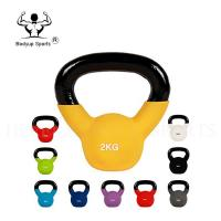 Wholesale PVC Coated Fitness Equipment Kettlebells Neoprene Material Beautiful Appearance from china suppliers