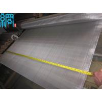 Wholesale 1.0-6.0m Wide Stainless Steel Mesh For Paper Making in Pulp&Paper Mills from china suppliers