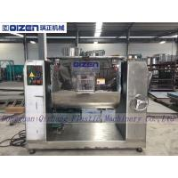 Wholesale Horizontal Ribbon Chemical Mixing Machine For Plastic / Food Powder from china suppliers
