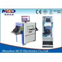 Quality X-ray baggage inspection system x-ray baggage scanner dealer MCD5030A for sale