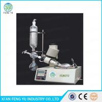 Wholesale 5L lab-scale Innovative Chemical Vacuum rotary evaporator /rotovap with great price from china suppliers