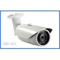 Wholesale Infrared Outdoor IP67 Face recognition security camera with 36 pcs LED lights from china suppliers