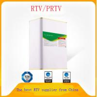 Wholesale RTV Silicone Rubber Adhesive glue Anti-pollution Flashover Coating from china suppliers