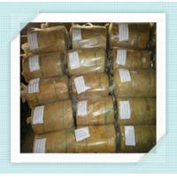 Wholesale Cold resistant material rockwool waterproof blanket from china suppliers