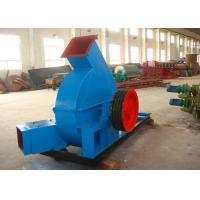 Wholesale Model 1100 Disc Biomass Wood Chipper Machine With Low Power Consumption from china suppliers