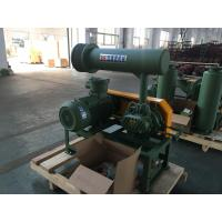 Wholesale 10-80 kpa army green BK 6015 Three Roots Blower for waste water treatment from china suppliers