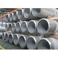Buy cheap Thick Or Heavy Wall Seamless Steel Tube For Fertilizer Equipments And Petrochemical Industry from wholesalers