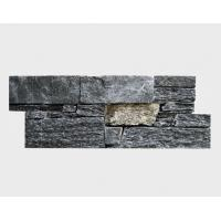 Wholesale Black Quartzite Stone Wall Cladding from china suppliers