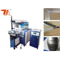 Wholesale Yag Automatic Laser Beam Welding Machine / Aluminum Welding Equipment from china suppliers