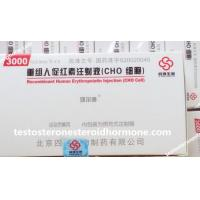 Wholesale 3000iu(0.6ml) EPO Human Growth Hormone Supplements Erythropoietin EPO  Injection from china suppliers