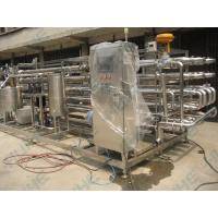 Wholesale Stainless steel Tubular sterilizer fo Juice Filling Machine , high temperature sterilizer from china suppliers