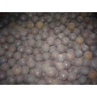 China Sell Grinding Steel Ball/Hign Chrome Steel/ Balls for Mine on sale