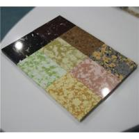 Buy cheap Artificial Quartz Stone Slab from wholesalers