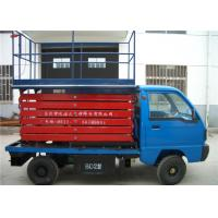 Wholesale Easy Operation Vehicle Mounted Work Platforms Lightweight For Street Light from china suppliers