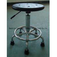 Wholesale Cleanroom Lab Seats / Cleanroom Stools / PP Lab Seats Manufacturer from china suppliers