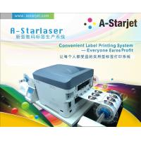 China 1200 X 2400 DPI Resolusion Laser Inkjet Printer Wide Format Color Laser Printer on sale