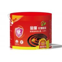 Quality smokeless mosquito coil for sale