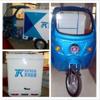 Wholesale Express Delivery Tuk Tuk Delivery Van Tricycle With Cab For Driver from china suppliers