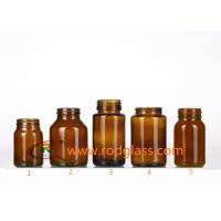 Wholesale 60ml,75ml,100ml,125ml  amber glass bottle  wide mouth from china suppliers