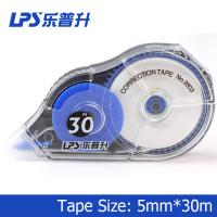 Wholesale Blue Colored Correction Tape from china suppliers