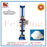 Wholesale TL-6 Hot Running Heater Filling Machine by feihong machinery from china suppliers