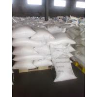Wholesale Disposable Eco Friendly Apparel 10kg Detergent Washing Powder/laundry powder to africa from china suppliers