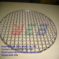 Wholesale BBQ mesh/Barbecue mesh/BBQ grill(crimped wire mesh) from china suppliers