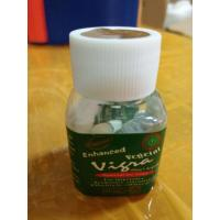 Wholesale Herbal Viagra Vegetal Sexual Enhancement Pill Supplements from china suppliers