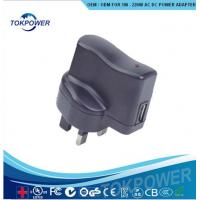 Wholesale 5V 1A  5w Travel Medical Power Adapter Plug - In Wall Light Weight from china suppliers
