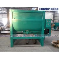 Wholesale High Precision Powder Application Dry Mixer Machine With Double Ribbon from china suppliers