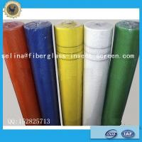 Wholesale Fiberglass Mesh Made in China from china suppliers