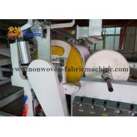 Wholesale Airlaid Nonwoven Paper Jumbo Roll Making Machine , Airlaid Paper Production Machine from china suppliers