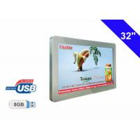 Wholesale 1080P Bus LCD Display 32 Inch advertising TV with hang back on Tube installation from china suppliers